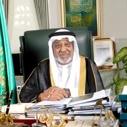 Image result for Sheikh Mohammed Al-Amoudi