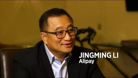 Alibaba's Money Machine Alipay Expands In The U.S.