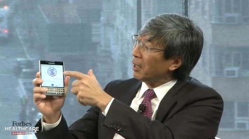 Viewing A Genome On A BlackBerry Passport