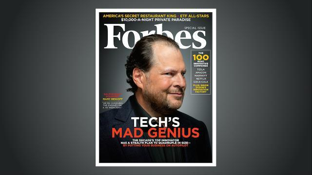 Inside The Issue: World's Most Innovative Companies