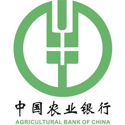 "agricultural bank of china private banking Agricultural bank of china limited (""abc""), singapore branch was established in 1995 it is abc's first overseas branch with over 20 years of presence in the."