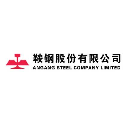 Angang Steel On The Forbes Global 2000 List