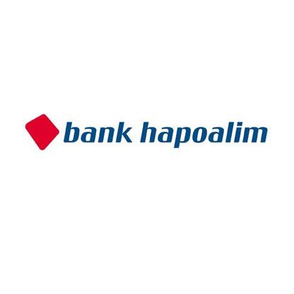 Bank hapoalim телетрейд нижний новгород вакансии