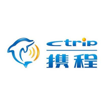 Ctrip International Travel Hong Kong Limited