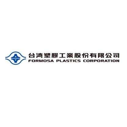 Formosa Plastics On The Forbes Global 2000 List