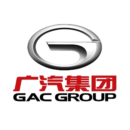 Billion Auto Group >> Guangzhou Automobile Group on the Forbes Growth Champions List