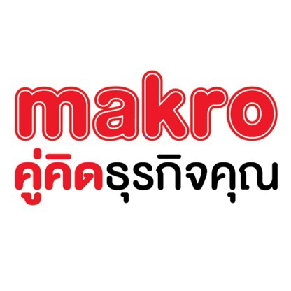 siam makro on the forbes innovative growth companies list