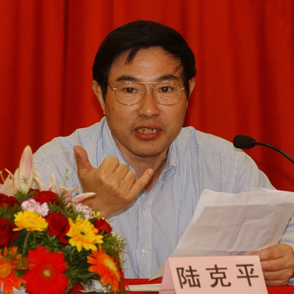 guangchang single women Guo guangchang, founder and chairman of the chinese conglomerate that owns the club med resorts chain, said he's working with law enforcement to find out who's spreading rumours about him .