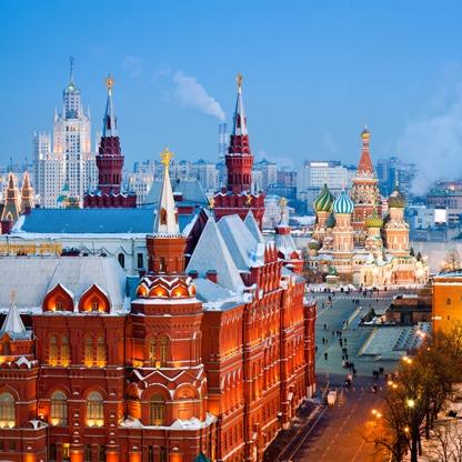 In Russia Is Russian 112