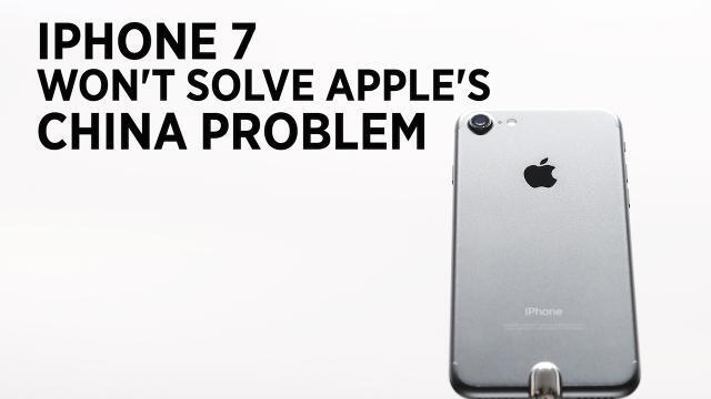 iphone 7 won 39 t solve apple 39 s china problem 15 minute news. Black Bedroom Furniture Sets. Home Design Ideas